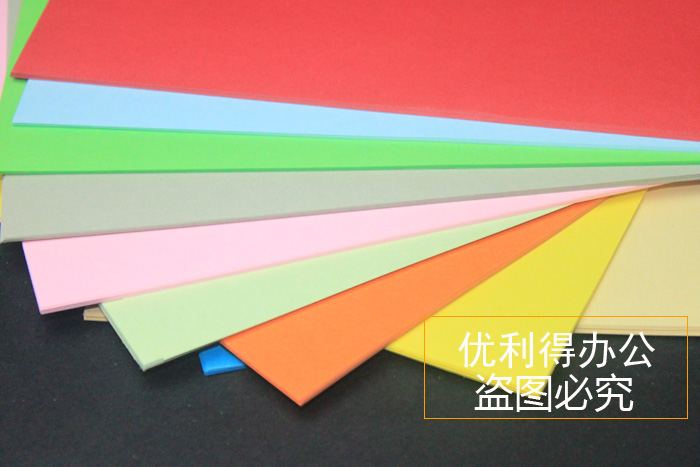 a4长方形彩色折纸/剪纸