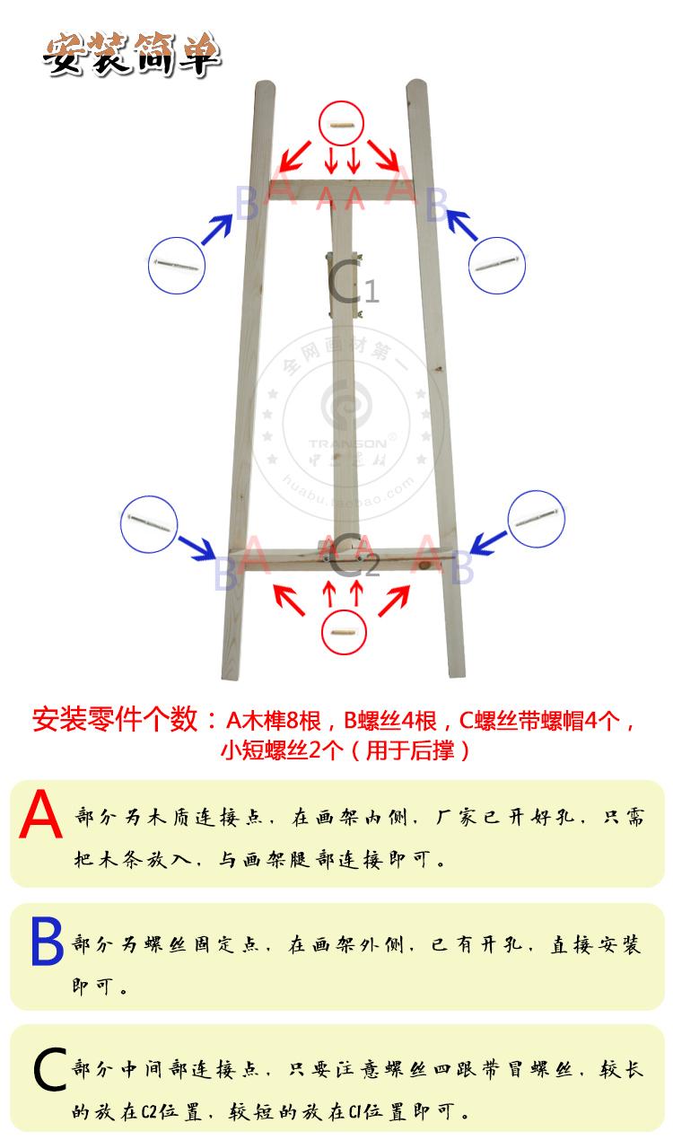 【威艾斯其他】豪华型木画架素描套装马利4k画板画袋