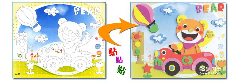 幼儿彩泥粘贴画-英文单词贴画3d立体手工贴纸diy制作玩具eva贴画3d立体贴画 动物字母