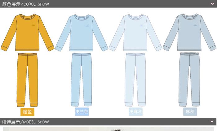 巴乐乐伊童装男童2014秋冬新品儿童睡衣套装纯棉保暖健康舒适内衣