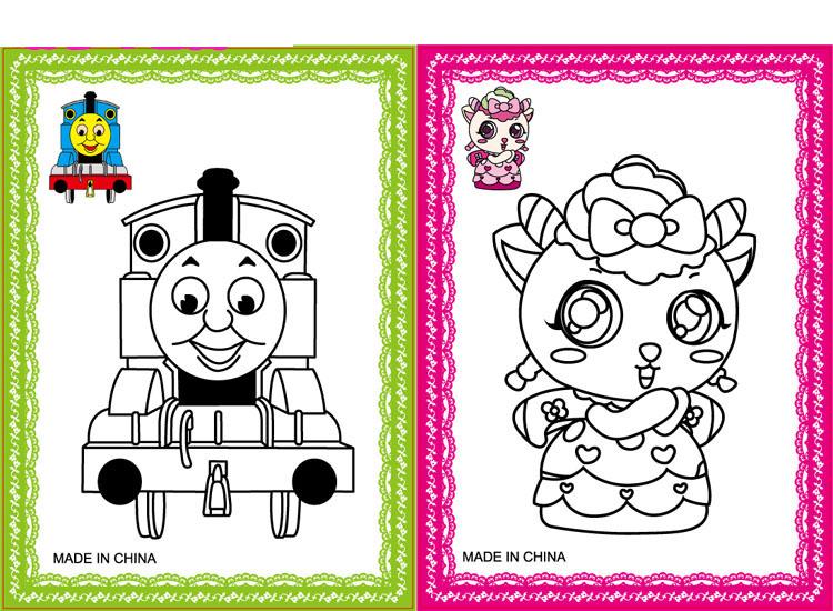 儿童手绘水彩画1包2张6色彩笔