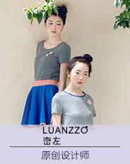 LUANZZO/峦左