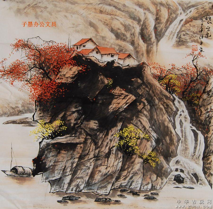 初学国画15件套装 马利牌12色中国画颜料 毛笔 调色盘 毛毡 墨汁
