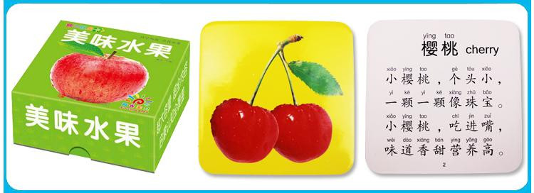 早教卡片看图识字0-3岁宝宝启蒙幼儿学习数字拼音动物认知水果卡_人物