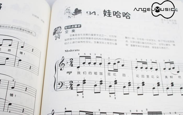 儿童歌曲钢琴谱 钢琴教材 钢琴书籍 弹儿歌,学钢琴的书籍 儿童少儿