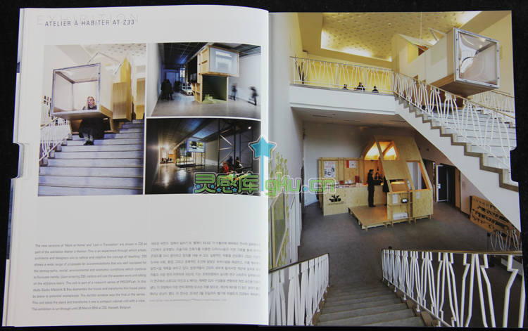 韩国bob 室内,餐厅,空间,展厅设计期刊 2014年 总第116期