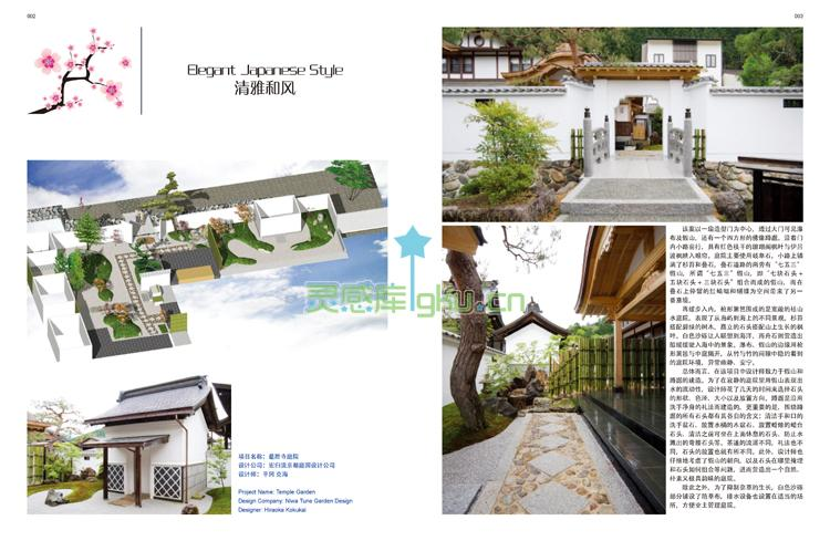 90 屋顶花园设计与案例解析(国际国内  当当价:262.00
