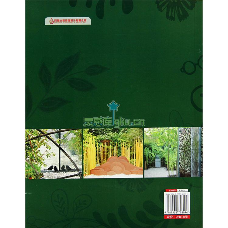 想做园林景观设计有没好的书籍可以自学软件