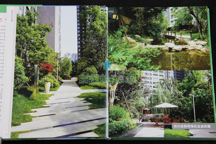 产品书名:居住区景观设计The Latest Landscape Design of Residence 出 版 社:华中科技大学出版社 作 者:肖娟 编 出版时间:2014年7月 语 言:汉语 I S B N :9787560999395 图书定价:328 RMB/本 图书净重:1.80 KG/本 图书规格:精装 彩页 开本 285*230mm 1/16 页数:312 《居住区景观设计》精选了近50个国内近一两年优秀的居住区景观设计案例,并将其按风格分类,包括现代设计风格、新中式设计风格、欧式风格、东南