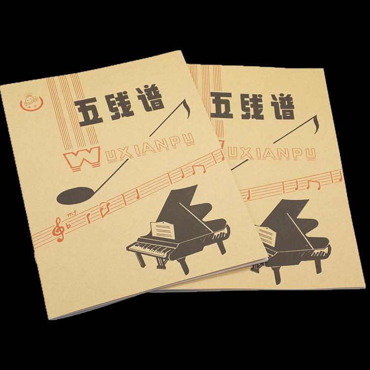 16k五线谱本子 音乐作业本 乐理本/乐谱本 乐谱软面抄