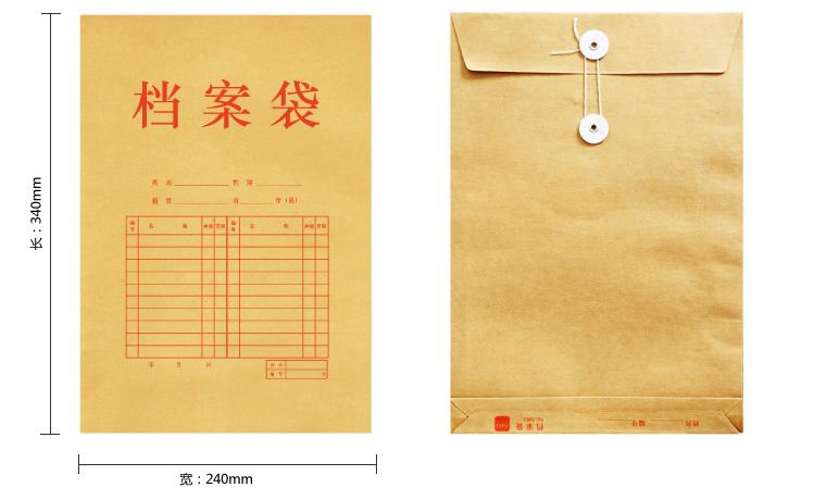 纯木浆牛皮纸*袋5952