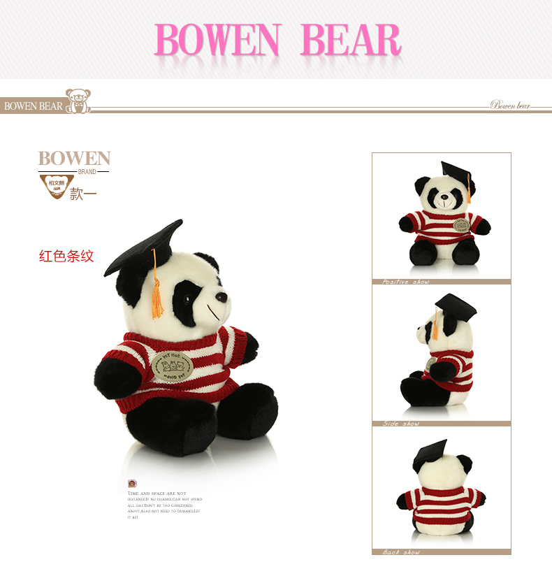 柏文熊 正品博士熊猫 可爱国宝公仔毛绒玩具布娃娃学生毕业季礼物