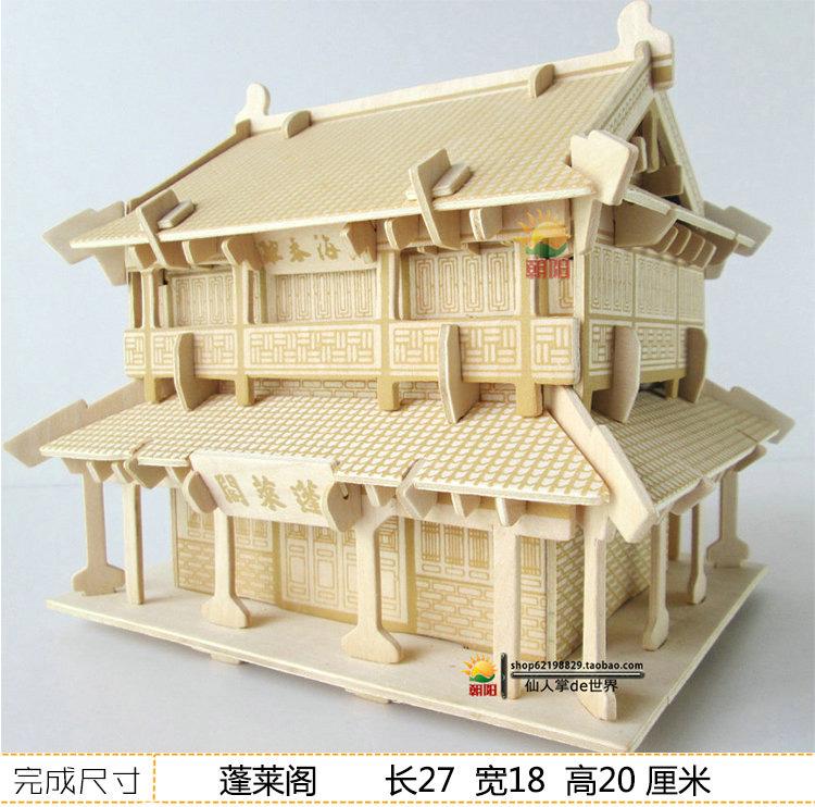 手工制作小房子diy小屋子成人创意房屋玩具拼装建筑模型屋大别墅 成人