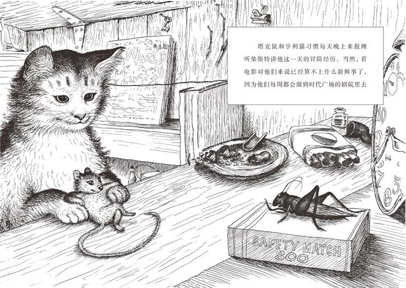 蟋蟀图片大全简笔画