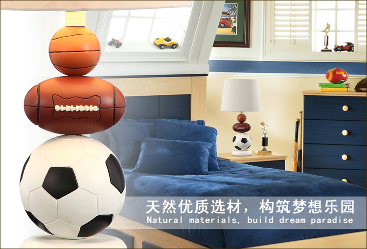 儿童样板房装饰台灯欧式个性可爱男孩调光卧室床头灯