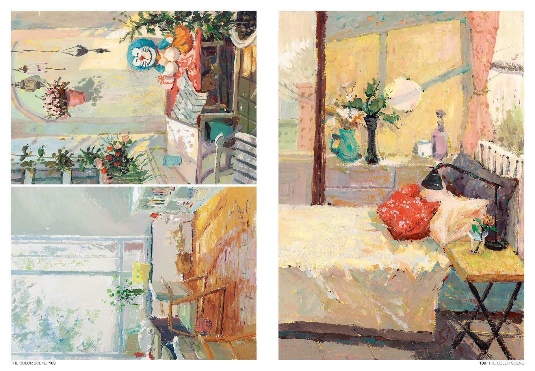 45顶配色彩场景/描摹临摹书/美术高考色彩场景风景引领对画水粉书