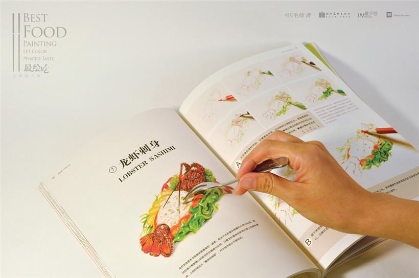 绘画书色铅笔彩铅自学教程 最手绘nala猫的彩铅国 最绘吃 绘多肉 花农