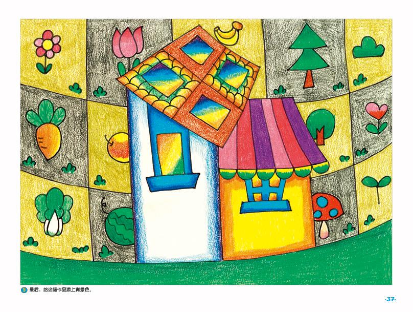 魔力童画全套8册学画画书入门 幼儿绘画书籍少儿美术培训教材书儿童
