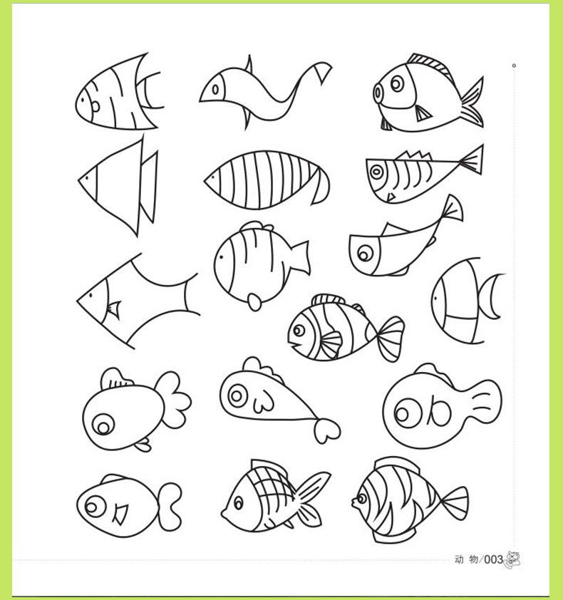 正版 儿童简笔画一笔全 儿童图画书0-3-6岁幼儿涂色书籍宝宝入门涂色