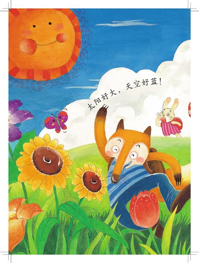 儿童绘本:小兔子起床喽 儿童绘本:小鳄鱼的糖果牙齿 儿童绘本:烦人的