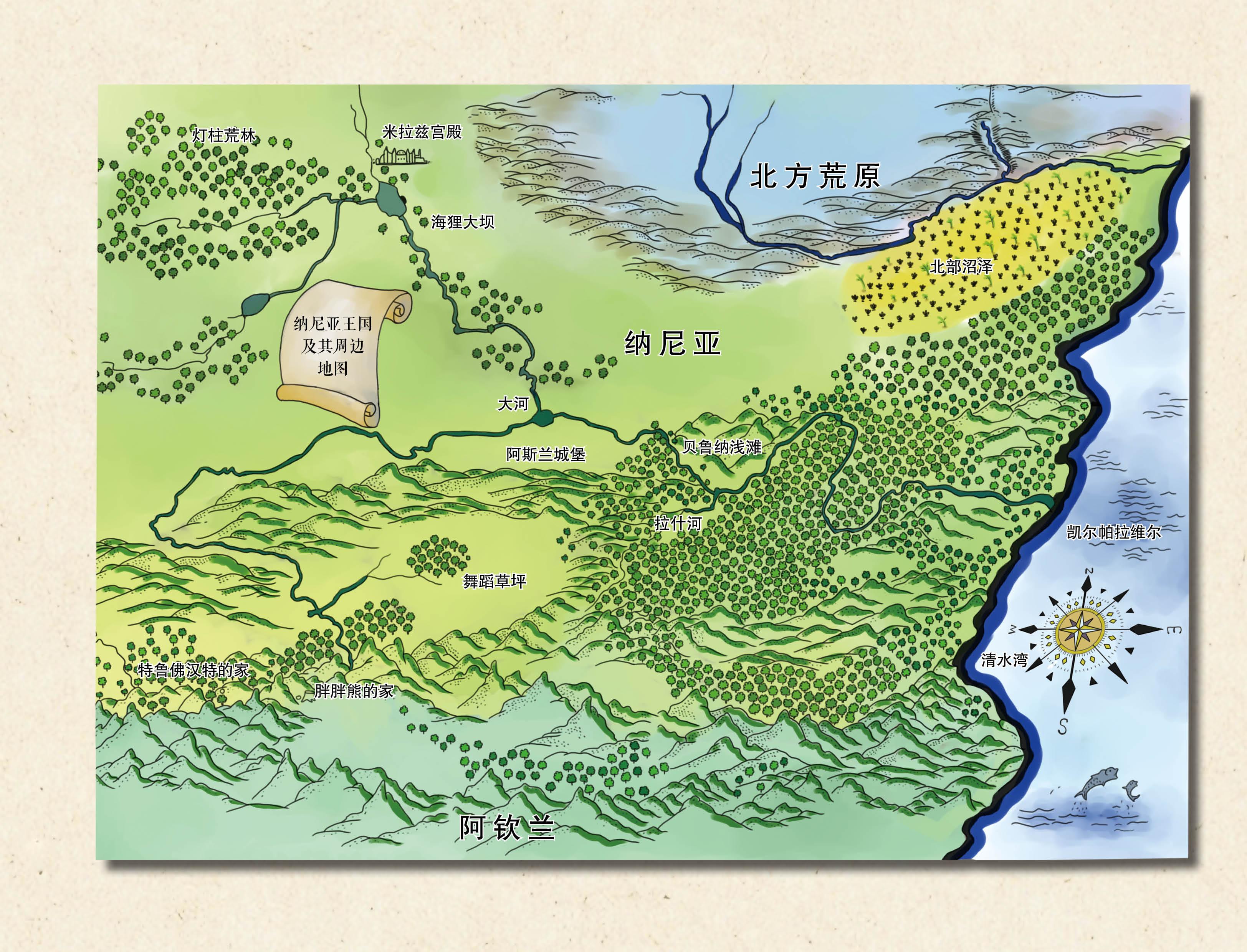 最权威的地图——带你一同航海,探险,逃亡,征战,保卫纳尼亚王国,平息