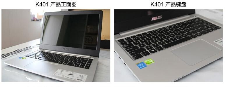 【华硕k401lb5200笔记本】asus/华硕