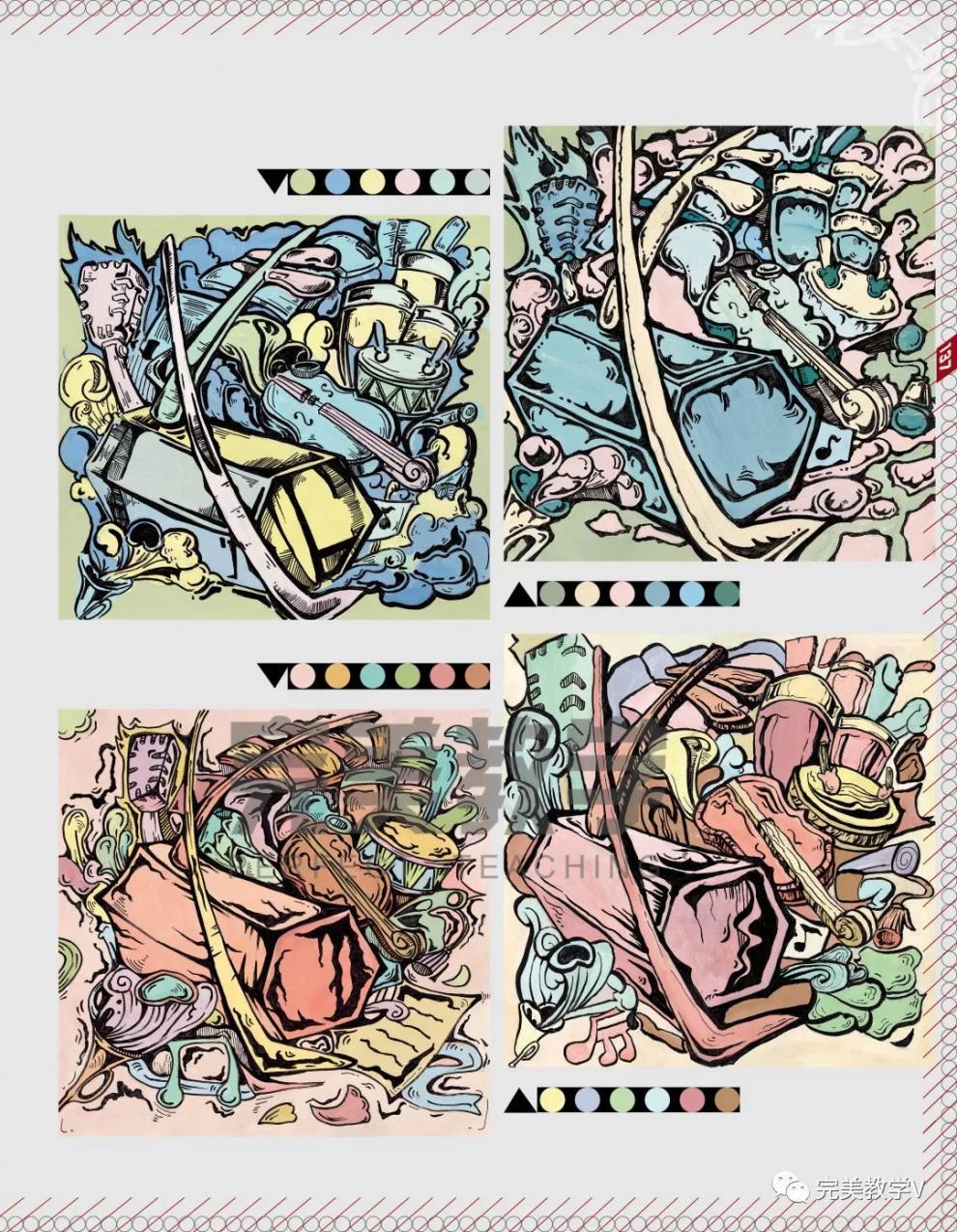 0完美教学杨慎修梁文广编美术校考设计教材黑白装饰画彩色马克笔手绘图片