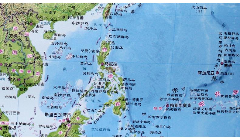 a面中国地形图 b面世界地形图 中国地图 世界地图挂图 单张双面地形