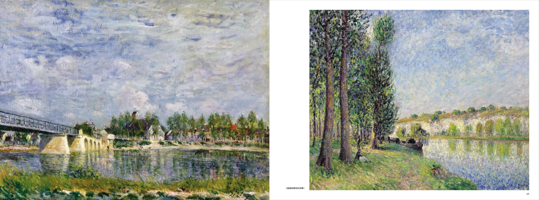 原作风景速写艺术临摹教材范本油画田园自然风景画画书畅销珍藏佳作书