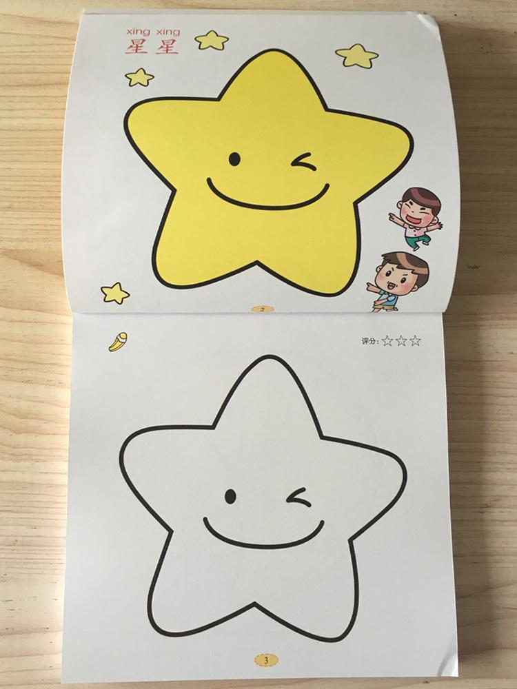 小孩学画3岁爱得少儿幼儿园宝宝儿童简笔画幼儿绘画本书籍幼儿童简笔