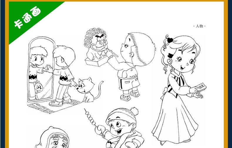 儿童美术图库简笔画大全全3册3-5-6-7-10岁儿童学画画书幼儿童美术-