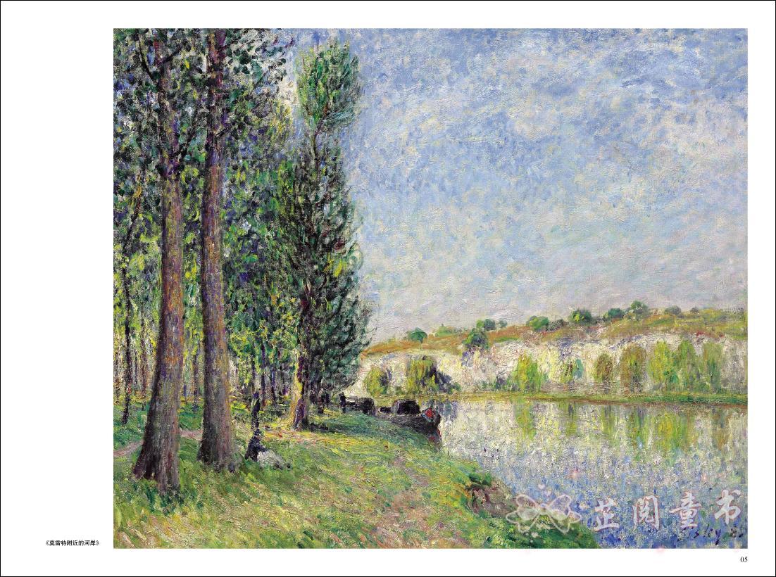 大师原作高清临本 西斯莱 风景画人物素描速写临摹素材油画风景画人物