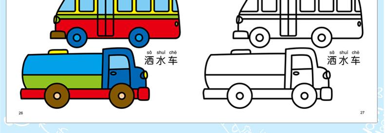 小手涂鸦 幼儿简笔画 全套10册 2-3-4-5-6岁儿童简笔画大全 幼儿园