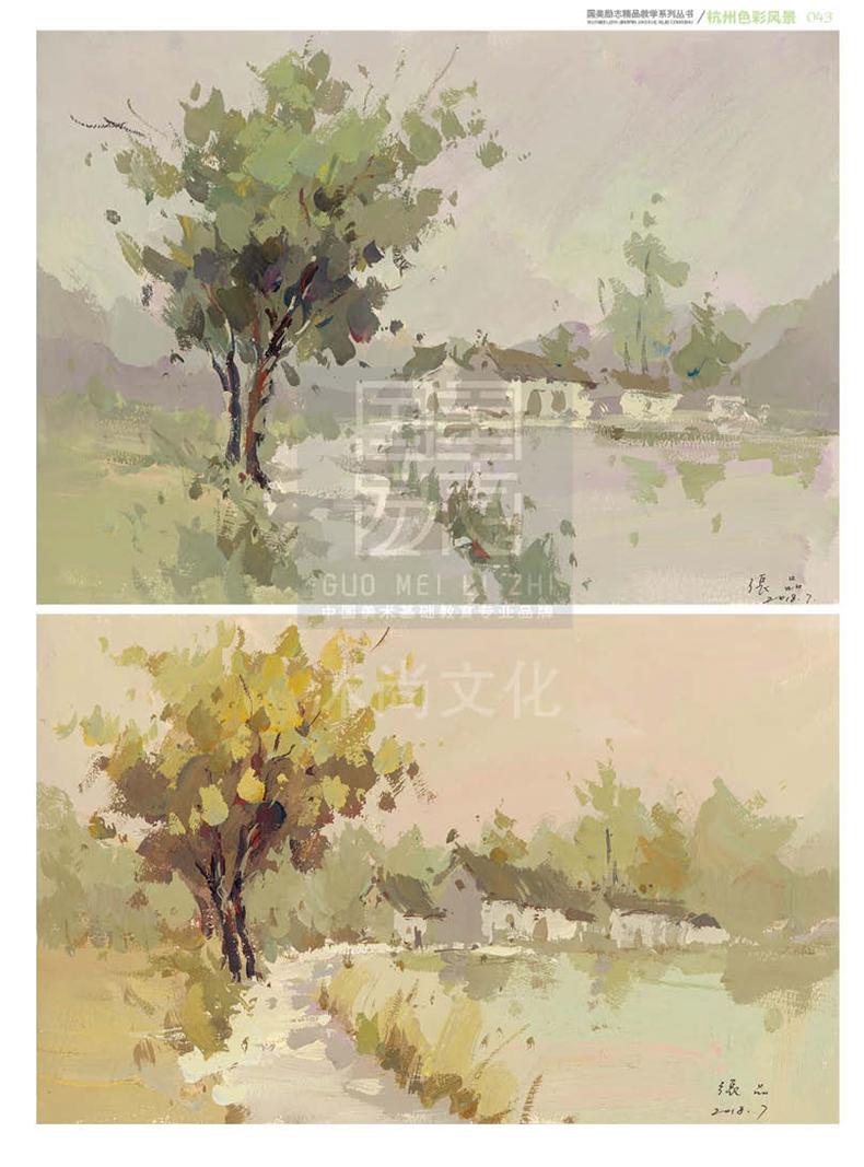 國美勵志 杭州色彩風景教學典籍 2018張品水粉易臨摹平丹水彩照片繪畫