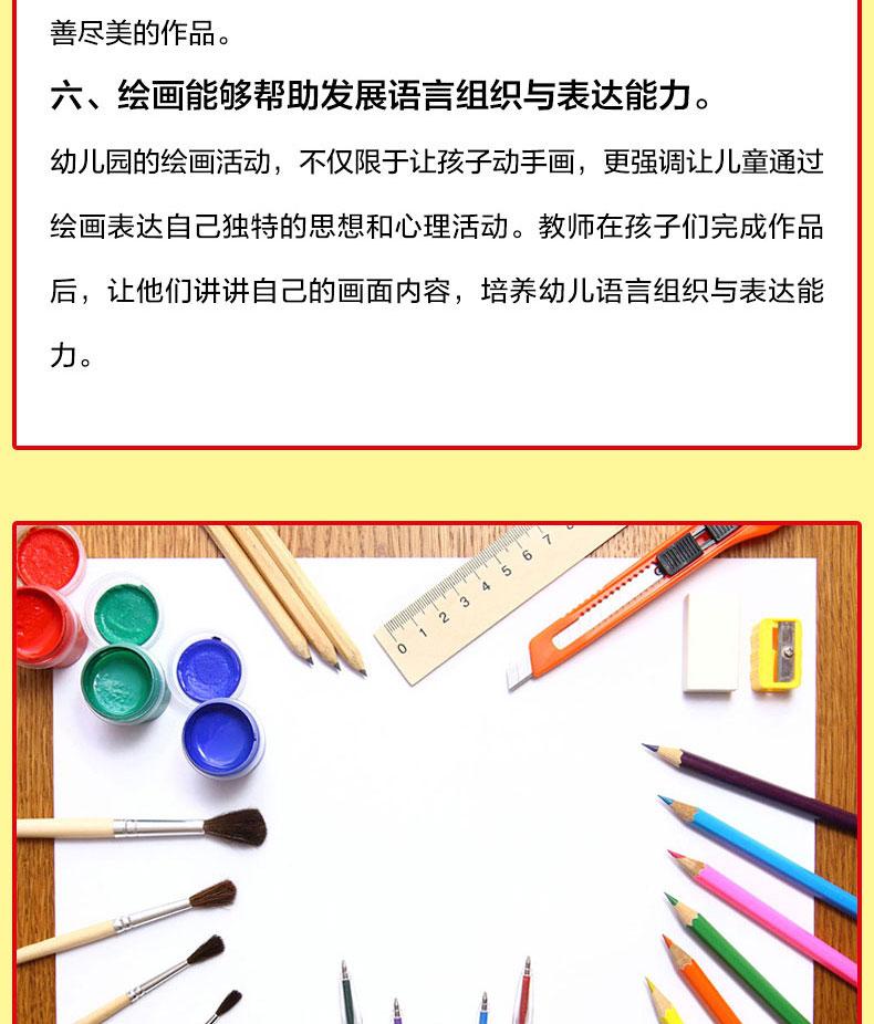 简易卡通涂鸦漫画儿童学画教程图书简单幼儿园小学生学画画书0-2-3-4