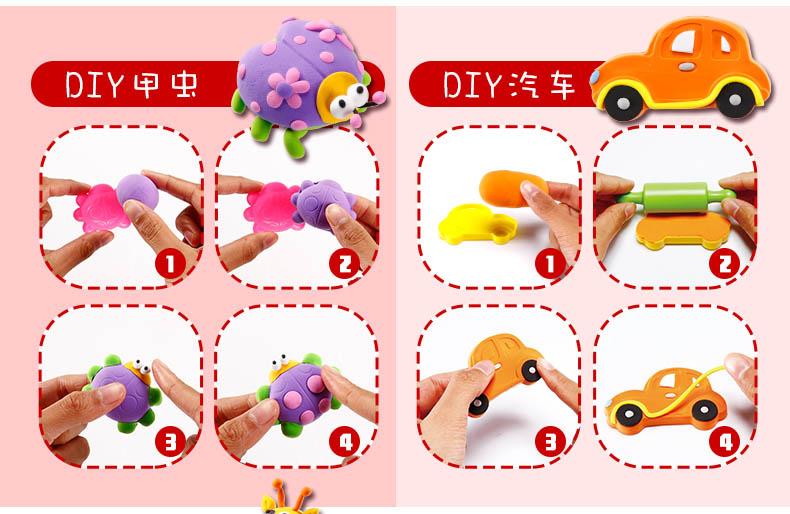 创意岛 轻粘土24色无毒橡皮泥黏土套装儿童太空泥彩泥手办玩具_24色