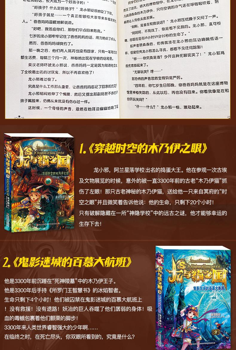 校园文学亚洲色图_童书 中国儿童文学 成长/校园小说 正版神秘的快递家族1-5全套5册两色