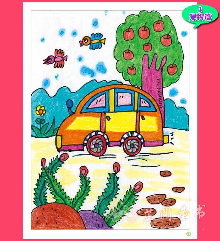 全套5本童画启蒙教学动物/人物/景物/创意/综合篇儿童画基础教程幼儿