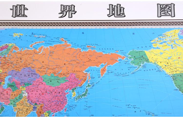 2019新版中国地图挂图 世界地图挂图1.4米x1米横版挂绳挂图商务