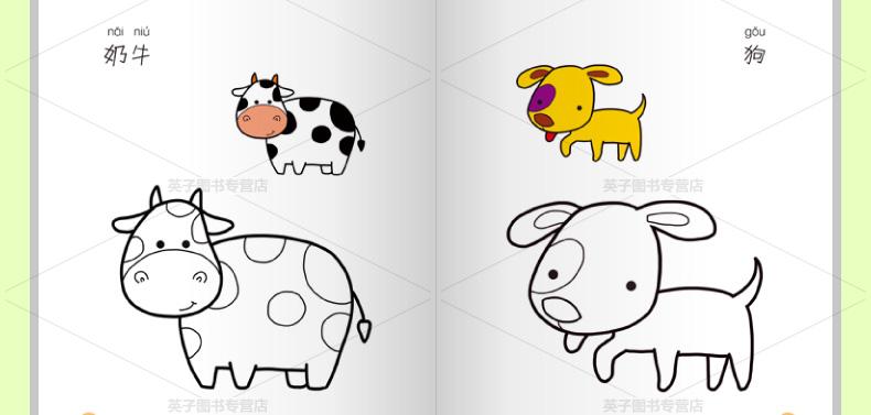儿童学画画基础入门 简笔画教程视频 儿童频道 播视网