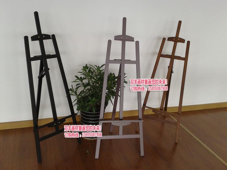 胡桃色油画架子 木质画板广告展示架
