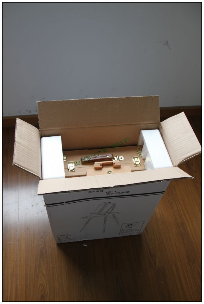 双丰正品 画架素描画板油画箱榉木意大利画箱美术用品1