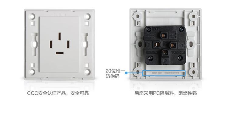 西门子开关插座面板悦动系列白色86型墙壁插16a三相