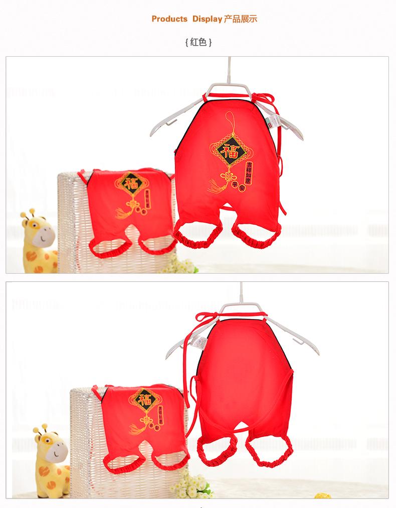 童泰y20001纯棉肚兜 婴儿肚围全棉 喜庆大红色肚兜_红色,73cm