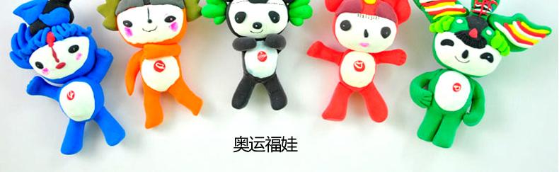 盆栽装饰教师节礼物幼儿童园益智玩具手工diy制作