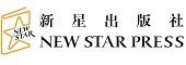 新星出版社有限责任公司