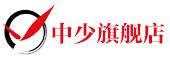 中国少年儿童新闻出版总社官方旗舰店