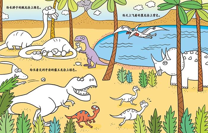 可爱简笔画恐龙q版