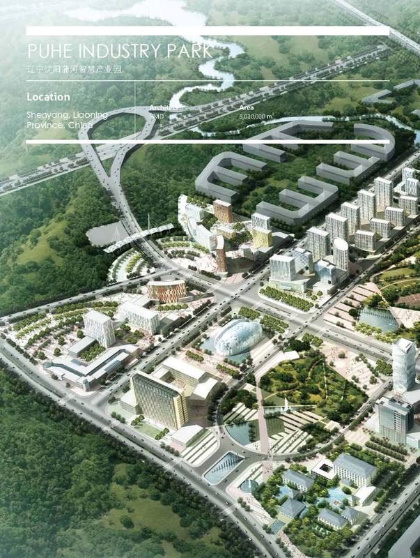 82 内蒙古呼和浩特市金山新城概念规划及启动区城市设计    94