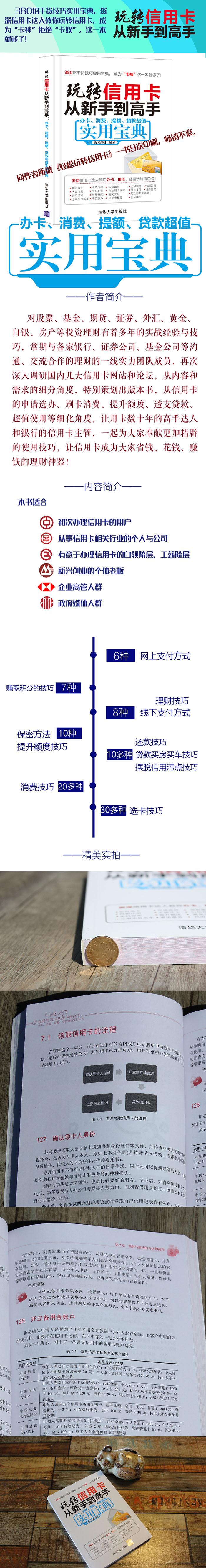 北京时间2013年5月9日,澳门新葡京开出了自开幕以来的最高金额至累进大奖。获得大奖的是来自上海的张先生。张先生是4月30日的时候在新葡京娱乐场玩加勒比联奖.葡京娱乐城下载_*欢迎访问*>葡京娱乐城下载>*官方网站唯一网址**>>.